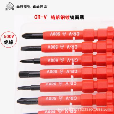 厂家直销15合1绝缘电工螺丝刀套装 多用途绝缘螺丝刀互换式螺丝刀