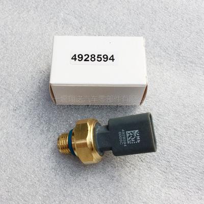 [十堰翔诺]福田康明斯ISF3.8发动机油压力传感器4928594 4087989