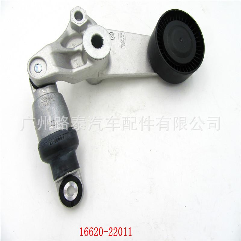 16620-22011皮带轮涨紧轮张紧器适用丰田花冠 MR2 1.8L 雪佛兰