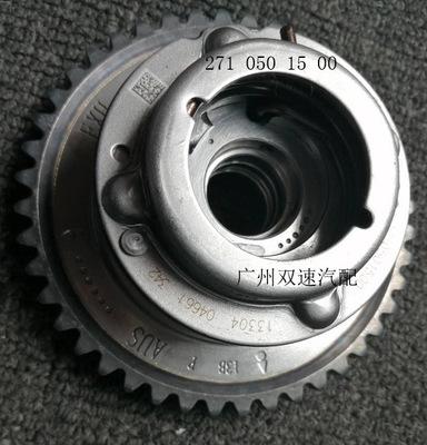 适用于奔驰凸轮轴齿轮 排气 2710501500
