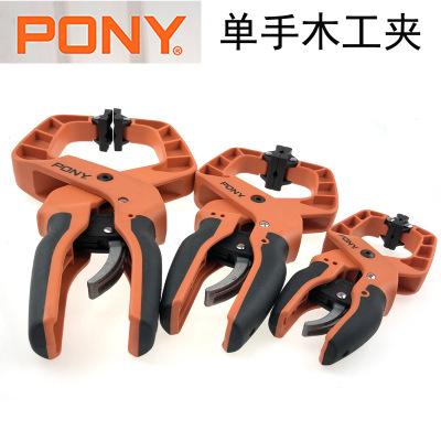 美国PONY弹簧夹强力A字夹木工夹具固定夹子g型c形大力diy