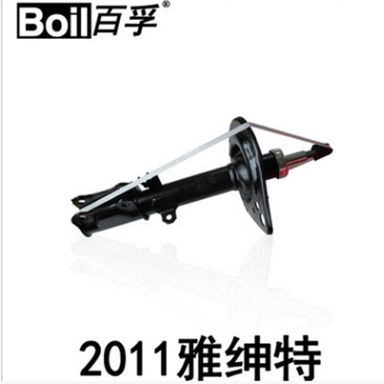 2011雅绅特 前减震器 百孚车业高级品质NNEP boil减震器