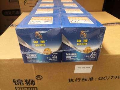 厂家直销 五菱 荣光 宏光 宝骏 新赛欧1.5 新凯越1.5 机油滤清器