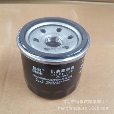 465微型车五菱长安夏利通用机油滤清器JX0604汽车机油滤清器465