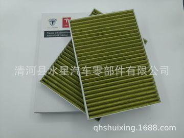 PM2.5空调滤清器适用于特斯拉Model3空调芯1107681-00-A空调滤芯