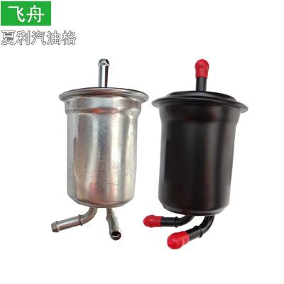 低价优德88中文客户端夏利汽油格 品质保障 经久耐用