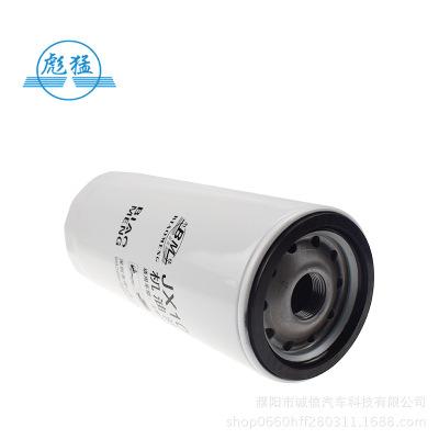 JX0814机油滤清器 1012D5-020 云内动力 JX0814D便捷式机油格滤芯