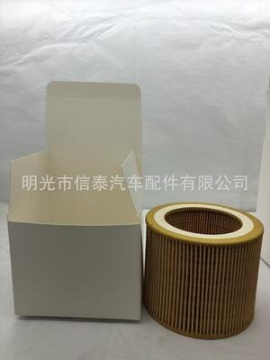 热销 螺杆空压机专用空滤芯1613900100 C1140 56002100080