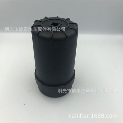 适用欧马可福田康明斯ISF3.8机油滤清器机油格5262313/LF16352