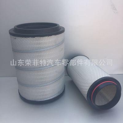 大量现货优德88中文客户端K2652PU空气滤清器 空气滤芯K2652PU空滤 空气过滤器