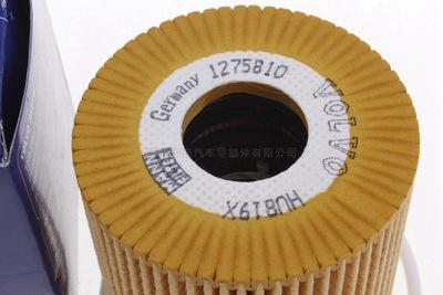 适用于 S60 S80 XC90 机油滤清器 1275810 机油滤芯
