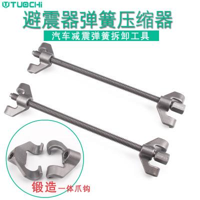 避震弹簧压缩器汽车卷式弹簧拆装工具螺旋减震器拆取器维修拆装器
