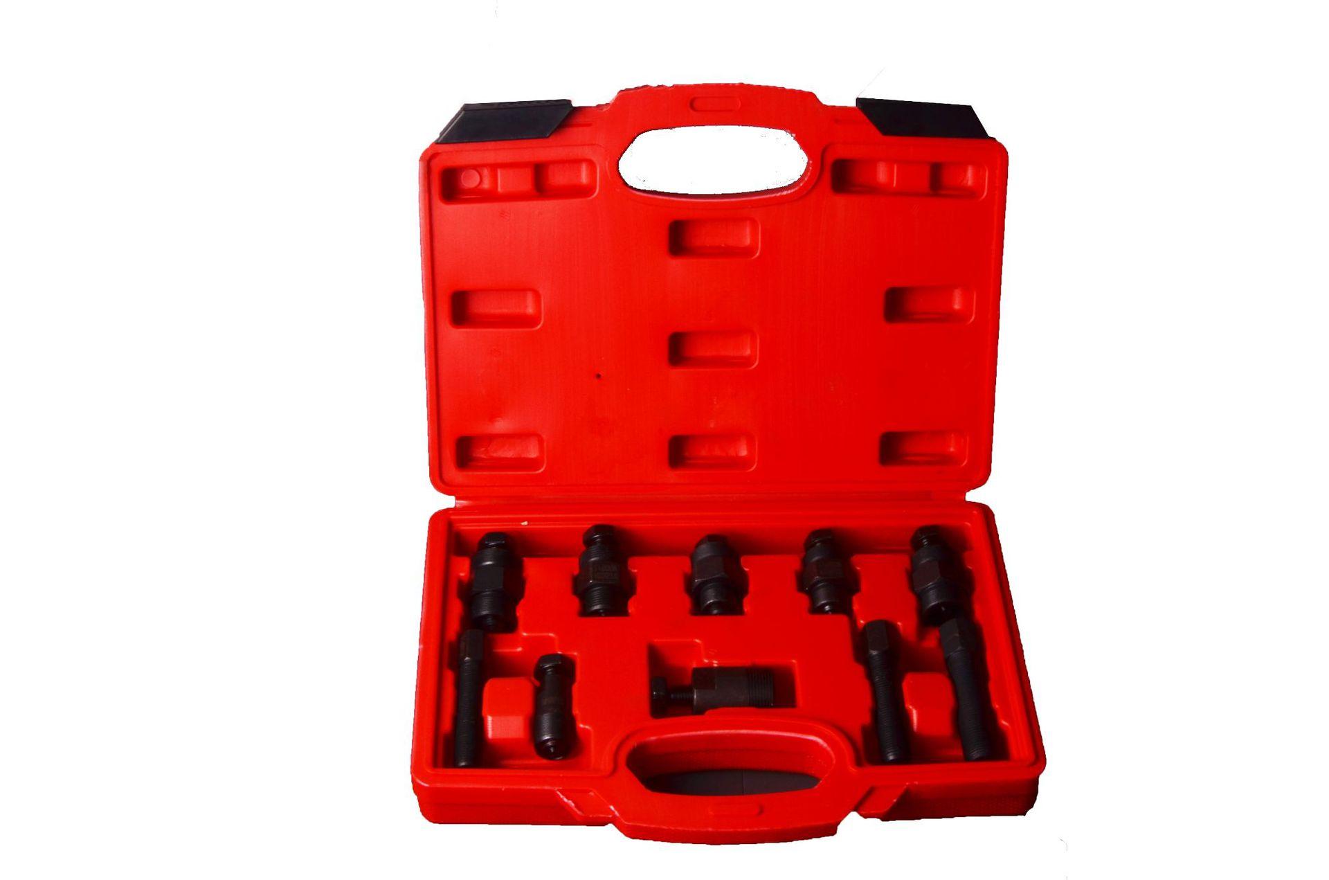 10件套飞轮扳手汽车飞轮拆卸工具汽车维修工具