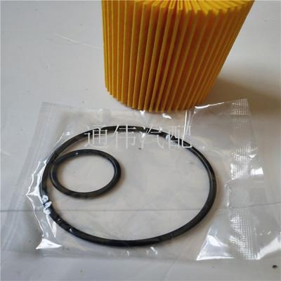 适用丰田锐志皇冠普拉多机油滤芯滤清器04152-0P010 04152-38010