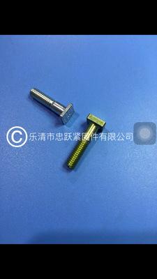 不锈钢四方头螺栓 不锈钢非标螺栓。元宝螺栓。