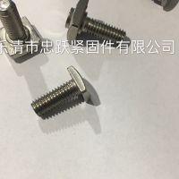 汽配螺栓 不锈钢元宝螺栓 T型不锈钢螺栓。汽车不锈钢螺栓
