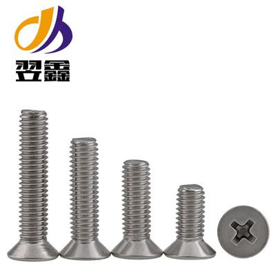 M2M2.5M3M3.5 镀镍 十字沉头机牙螺丝 KM平头十字机螺钉 厂家直销
