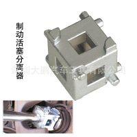 刹车片更换工具 刹车分泵调整器 多功能碟式刹车风泵调整工具3/8