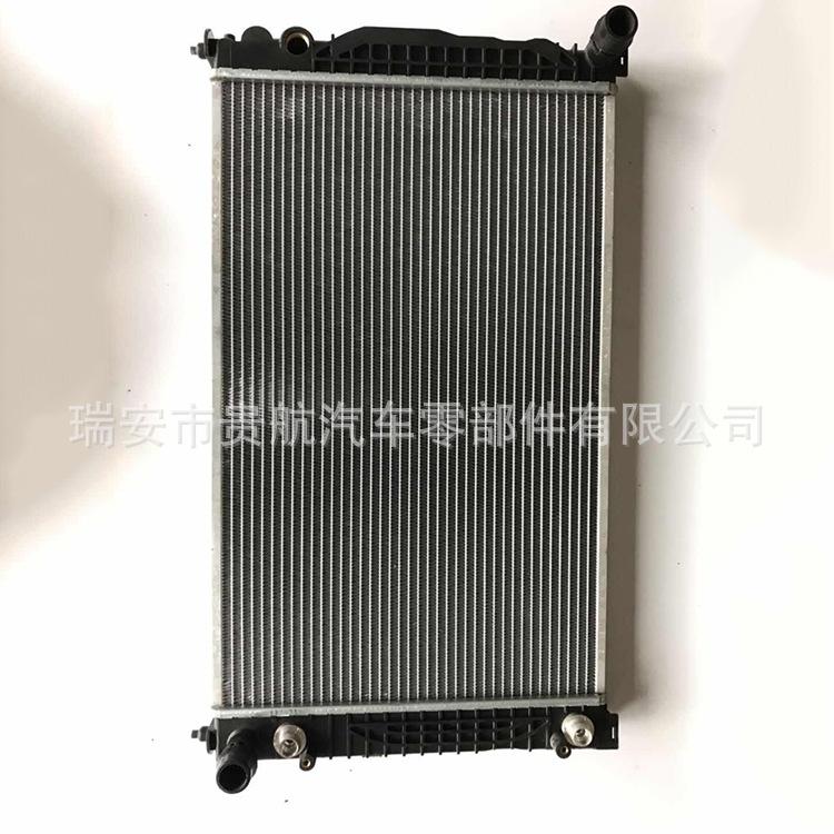 汽车 散热器 水箱 适用奥迪 A6 2.4 8D012125L1B AUDI 大众