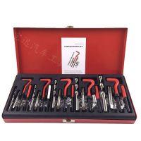 M5M6M8M10M12 131件套 汽车螺纹修复工具组 汽修工具