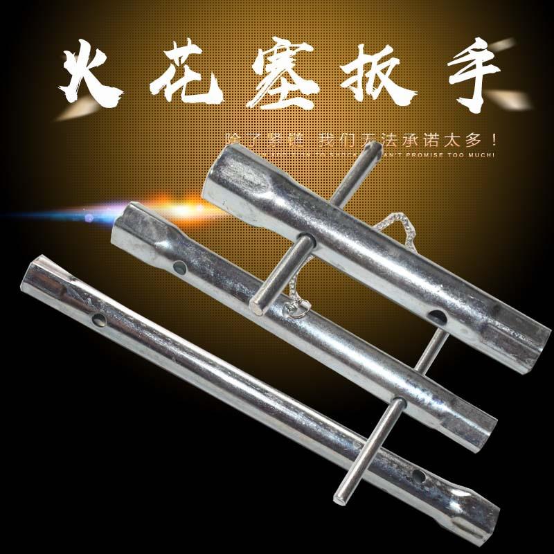 大量优德88中文客户端火花塞套筒扳手 摩托车扳手定做