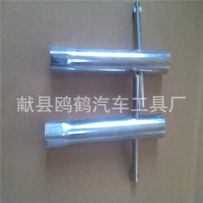 厂家优德88中文客户端优质管式扳手火花塞套筒扳手定做扳手