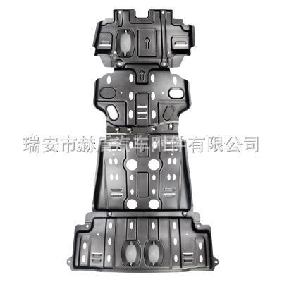 赫盾厂家直销适用比亚迪宋钛合金发动机下速锐护板唐底盘S7锰钢S6