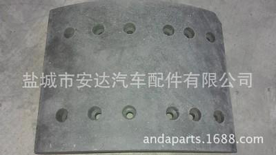 专业生产各种车型的鼓式刹车蹄衬片 摩擦片 汽车刹车片 刹车皮
