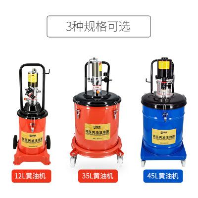气动黄油机高压注油器打黄油枪润滑泵加注器全自动注油桶抽黄油机