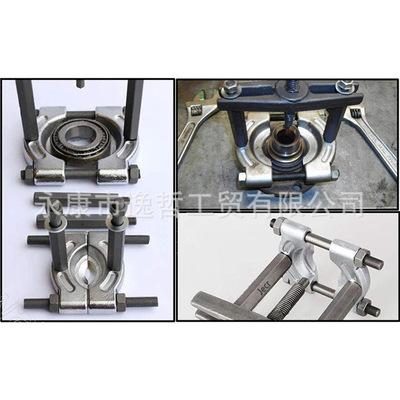 双盘拉码 碟式拉马 卡盘拉码 变速箱轴承拆卸器 高品质拉马