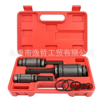 汽车排气管扩张器排气管扩张工具修复维修扩管胀管扩口孔汽修工具