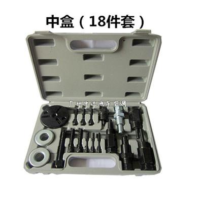 汽车空调压缩机离合器拆卸工具固定工具吸盘泵头拆装工具维修工具