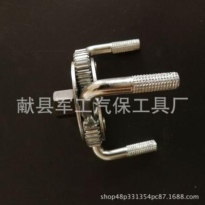 圆脚三爪机油格 滤清器机滤扳手 汽车滤芯拆装工具 可调大小