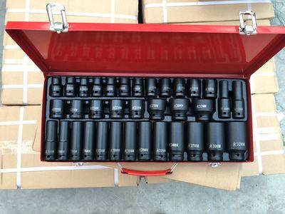 厂家优德88中文客户端1/2气动套筒35PCS长短套筒组套风动套筒