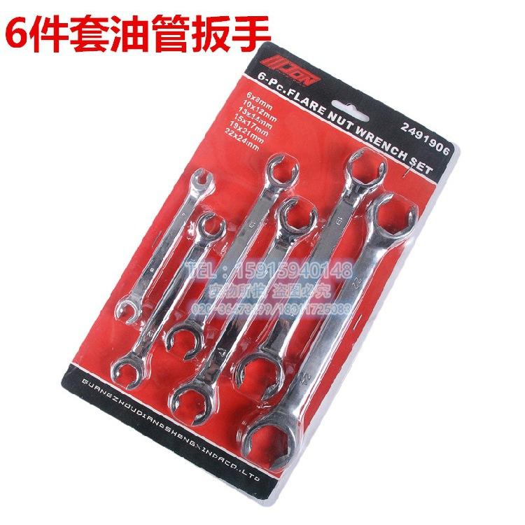 6件油管扳手络钒钢油管6件工具汽车维修专用工具六角呆头开口扳手