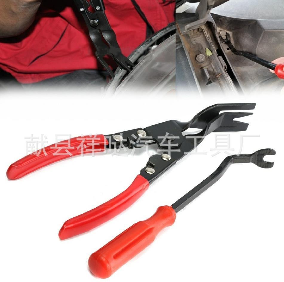 开灯钳 +6寸胶扣起子 拆塑料铆钉卡扣钳 衬板扣钳 汽车维修工