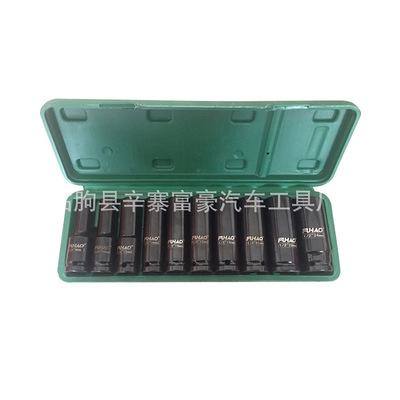 厂家直营 工具钢加长10件套 工业级气动套筒10pcs气动套筒批发