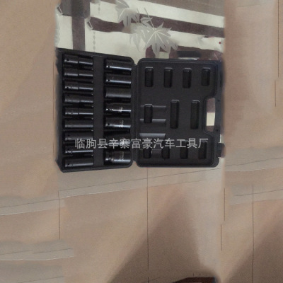 厂家优德88中文客户端 1/2气动长套16件套 16pc气动套筒现货批发