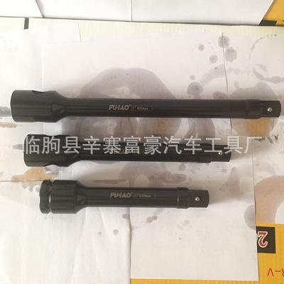 富豪工具专业供应风炮长 短接杆 重型接杆 手动接杆 电动接杆