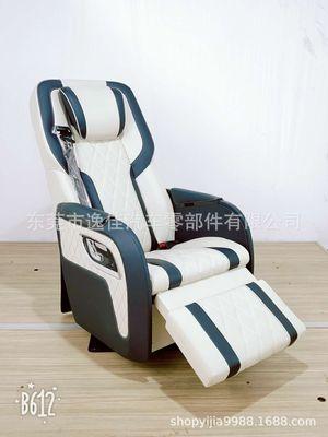 生产商务车航空座椅 改装车座椅 房车座椅 游轮VIP座椅