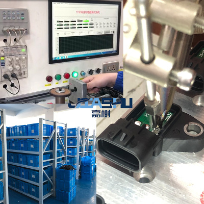 节气门位置传感器适用雨燕555721 TPS159 91175256 TH296 5S5075