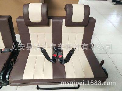 房车座椅 出口房车座椅 航空座椅