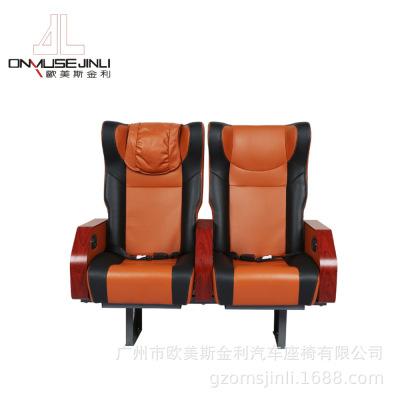 客车大商务2+1座椅带USB/旅游大巴座椅
