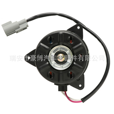 厂家直销 汽车风扇电机 车载直流散热器 专业定制