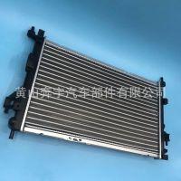 适用于欧宝OPEL 汽车的散热器水箱 1300259