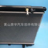 用于KIA起亚汽车散热器配件OEM 25311-3E050 厂家批发热销