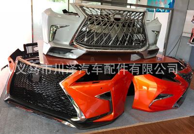 雷克萨斯RX350 2013 汽车包围改装保险杠中网雾灯框