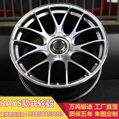 中唯锻造RAYS轮毂改装181920寸适用汽车丰田本田大众沃尔沃捷豹等