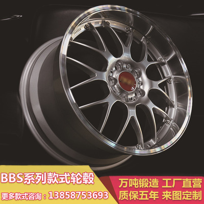 中唯锻造定制1819202122寸适用BBS轮毂宝马奔驰奥迪路虎保时捷等