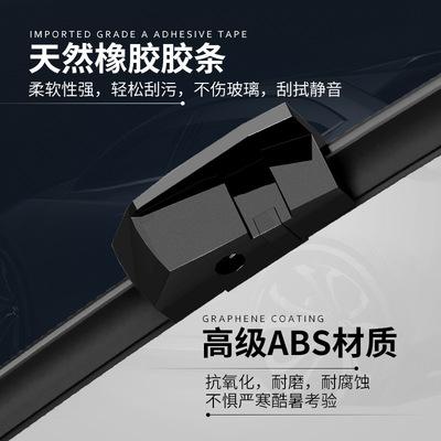 适用宝马5系3系7系1系三系五系雨刮器X1X3X5X6原厂525原装320雨刷